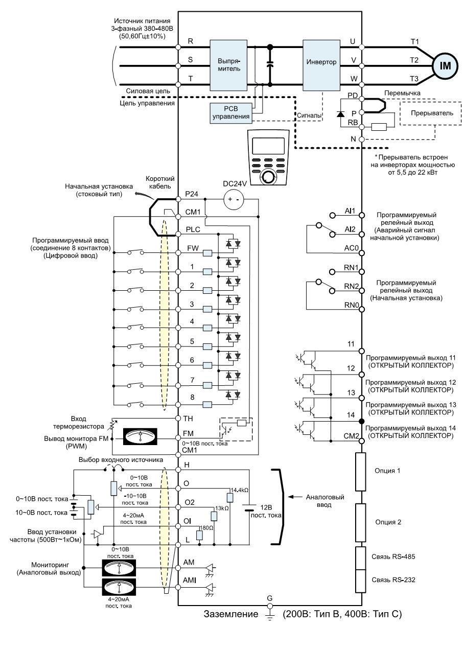 Схема подключение однофазного частотного преобразователя